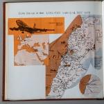 Reisekarte Libanon